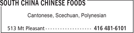 South China (416-481-6101) - Display Ad - Cantonese, Scechuan, Polynesian  Cantonese, Scechuan, Polynesian