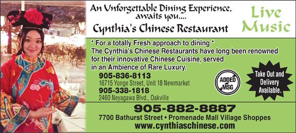 Cynthia's Chinese Restaurant (905-882-8887) - Annonce illustrée======= -