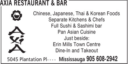 Axia Restaurant & Bar (905-608-2942) - Annonce illustrée======= -