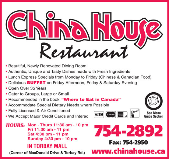 China-House Restaurant (709-754-2892) - Display Ad -