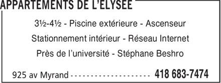 Appartements de L'Elysée (418-683-7474) - Annonce illustrée======= - 3½-4½ - Piscine extérieure - Ascenseur Stationnement intérieur - Réseau Internet Près de l'université - Stéphane Beshro