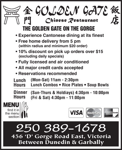 Chinese Food Victoria Bc Gorge Road