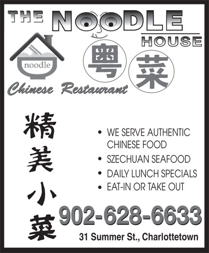 Noodle House Chinese Restaurant (902-628-6633) - Annonce illustrée======= - WE SERVE AUTHENTIC CHINESE FOOD SZECHUAN SEAFOOD DAILY LUNCH SPECIALS EAT-IN OR TAKE OUT 902- 31 Summer St., Charlottetown