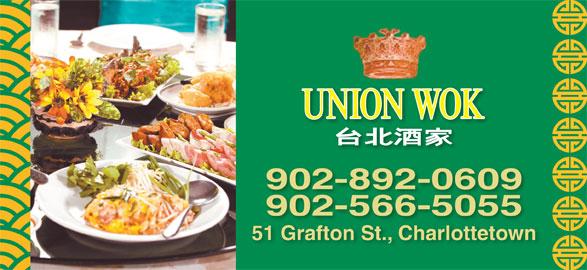 Union Wok (902-892-0609) - Annonce illustrée======= - 902-892-0609 902-566-5055 51 Grafton St., Charlottetown