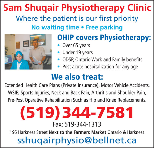 Shuqair Sam Physiotherapy (519-344-7581) - Display Ad -