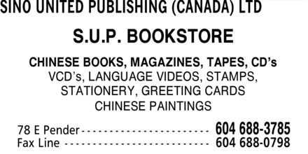 Sino United Publishing (Canada) Ltd (604-688-3785) - Annonce illustrée - S.U.P. BOOKSTORE CHINESE BOOKS MAGAZINES TAPES CD¿s VCD¿s LANGUAGE VIDEOS STAMPS STATIONERY GREETING CARDS CHINESE PAINTINGS