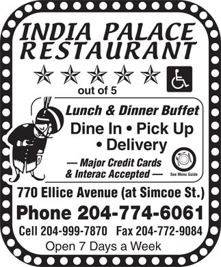 India Palace Restaurant (204-774-6061) - Annonce illustr&eacute;e