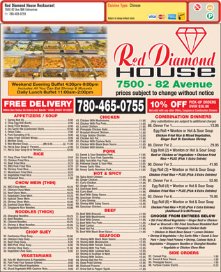 Red Diamond House Restaurant (780-465-0755) - Menu