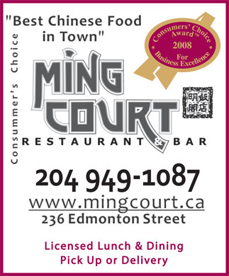 Ming Court Chinese Food (204-949-1087) - Display Ad