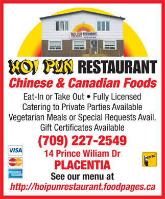 Hoi Pun Restaurant (709-227-2549) - Display Ad