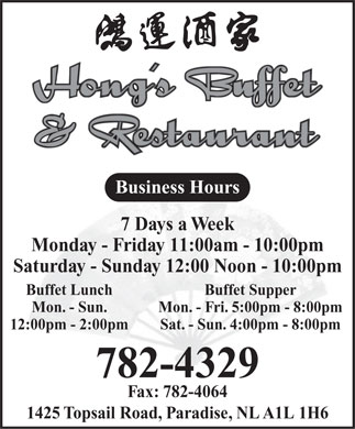 Hong's Buffet & Restaurant (709-782-4329) - Display Ad