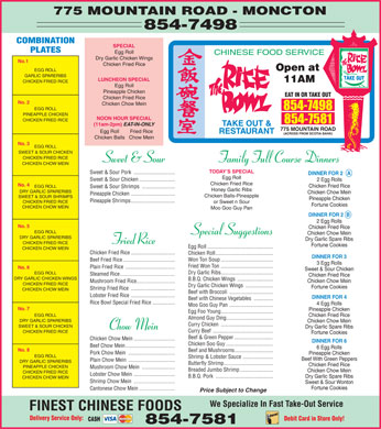 Rice Bowl Take-Out (506-802-7337) - Menu