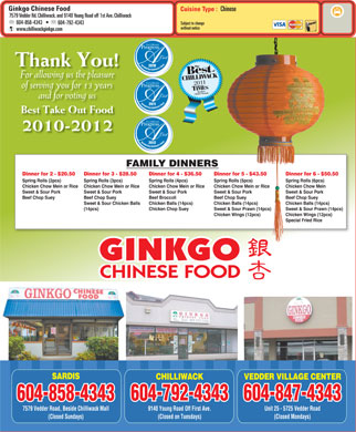 Ginkgo Chinese Food (604-858-4343) - Menu