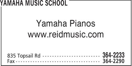 Yamaha Music School (709-757-2348) - Display Ad