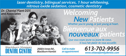 Blackburn Shoppes Dental (613-834-5959) - Annonce illustrée